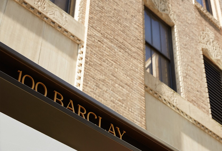 McNally Does Tribeca. Again.